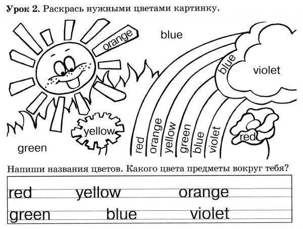 Розмальовки на англійській мові, з завданнями (28 фото)